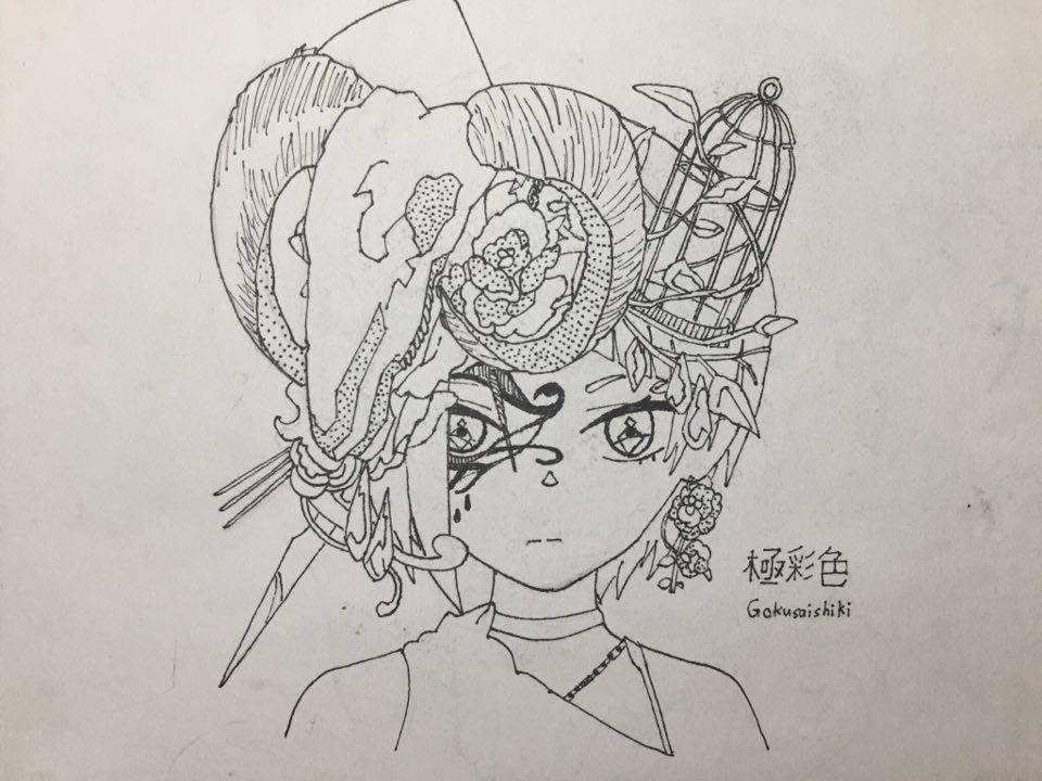Gokusaishiki - 3 in 1 by HenpaiDesu