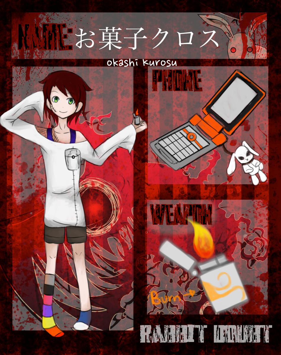 Rd: Biscuit - Okashi Kurosu by DeathRuby