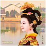 Tang Beauty