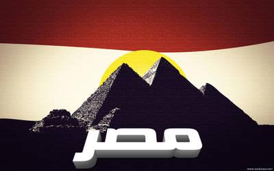 Egypt wallpaper by DDrAgO