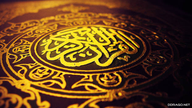 Qur'an The holy book of peace