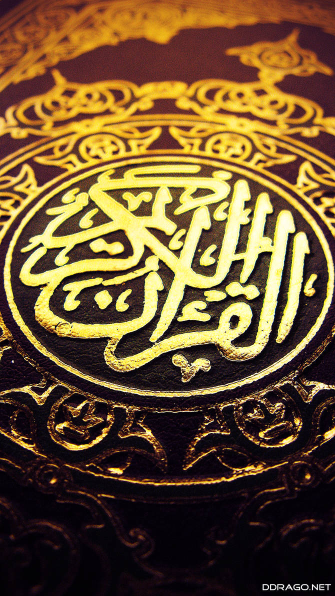 Qur'an The holy book of peace2