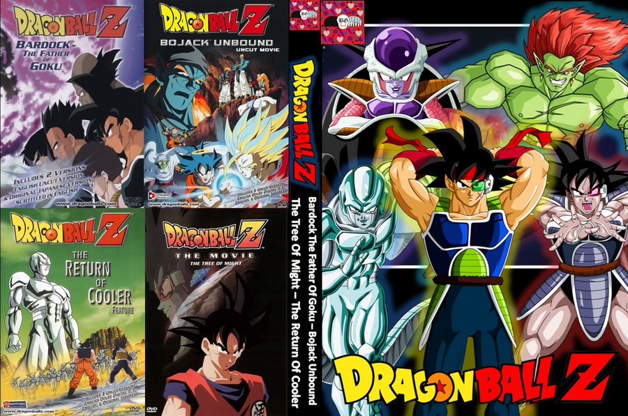 dragon ball z movie pack cover by guitar6god on deviantart