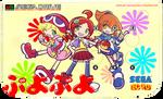 Puyo Puyo Arcade Art (Mega Drive)
