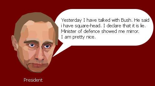 Putin by Cavin