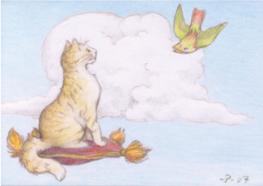 From Peridot's PillowATC Card by betta-girl