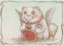 Maneki-neko Peace ATC by betta-girl