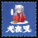 Stamp - Inuyasha Dogbowl by Angelhart79