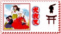 Stamp -  Inuyasha gang by Angelhart79