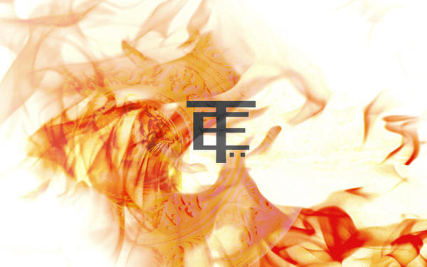 ET Chinese Flame by etrav689