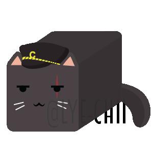 Kuu Cat Loofah