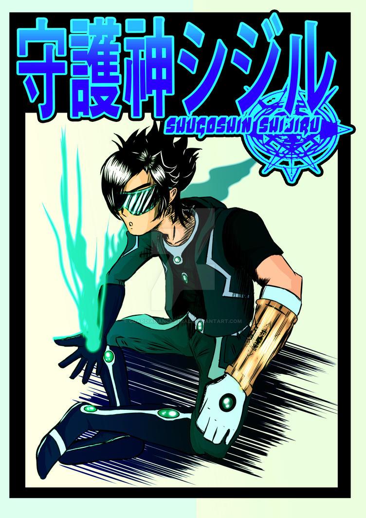 Shugoshin by Guardianancestral