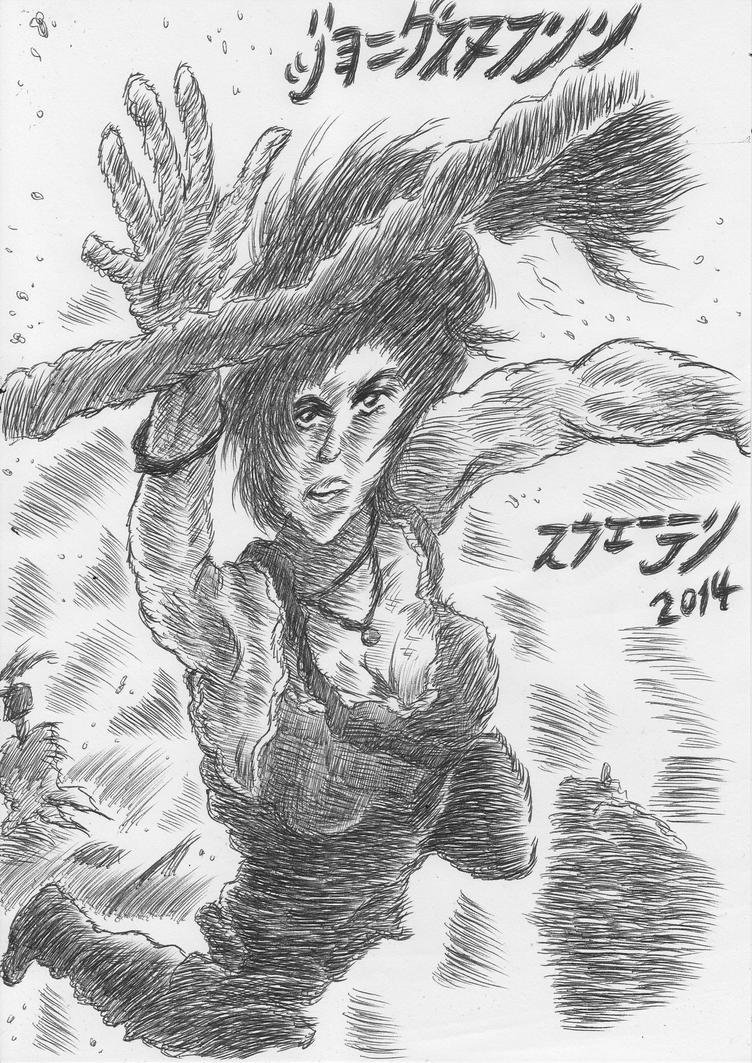 Manga Tomb Raider by Skenberg