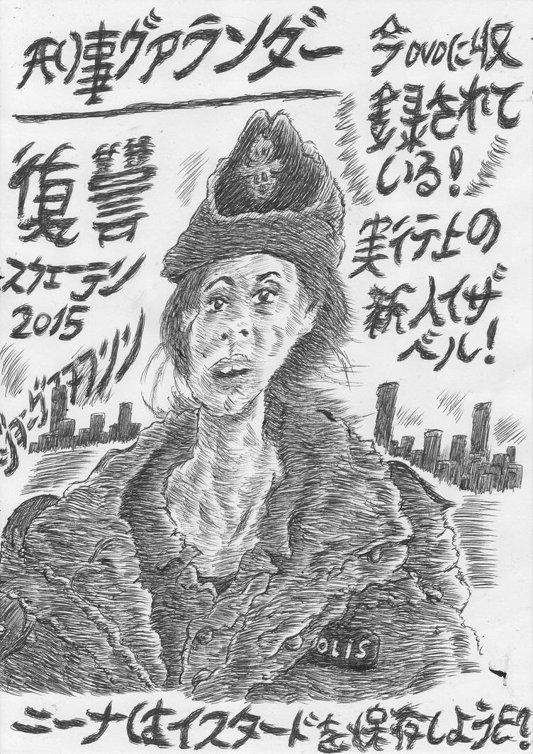 I keep trying to draw Nina Zanjani-chan by Skenberg