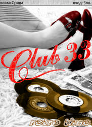 Club33_retro_poster by vgdesign