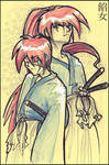 Battousai and Rurouni -2-