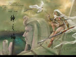 Uriel, the light