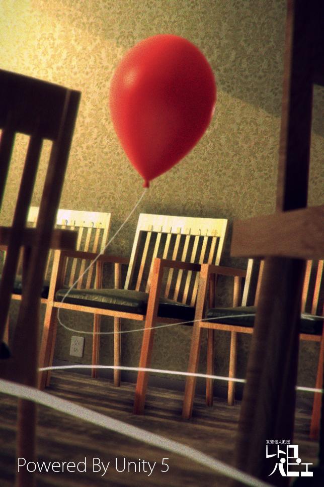 Unity5  Balloon room by kaichooo