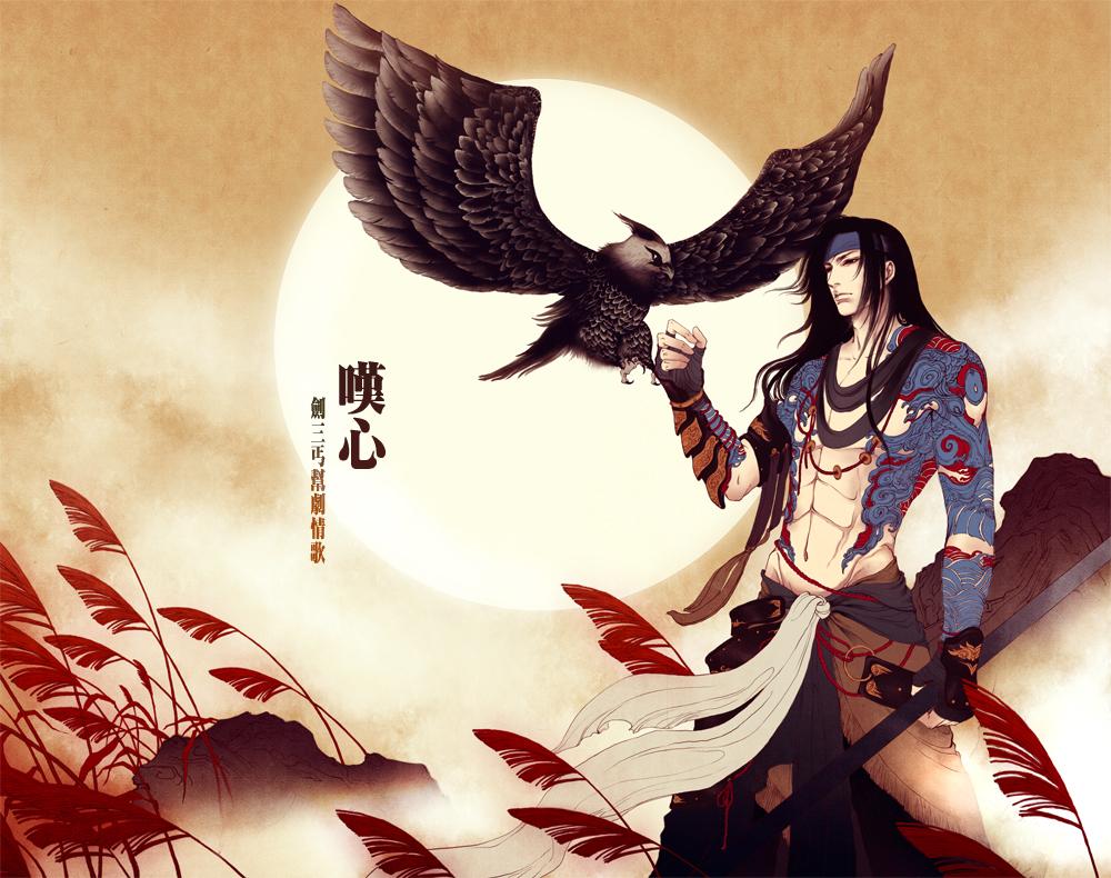 swordmanIII/begger gangs by yuyanxiansheng