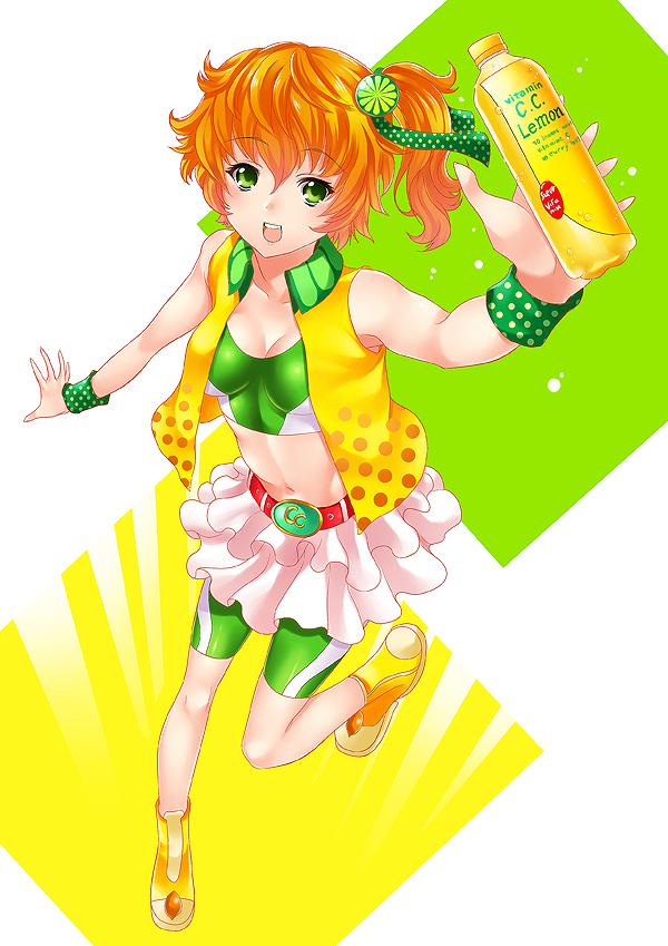 Get Fresh! C.C. Lemon by un4lord