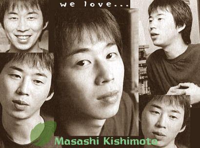 Palabras de Masashi Kishimoto (Naruto 2010)