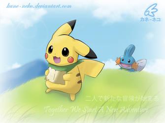 Always Be Together by KANE-NEKO