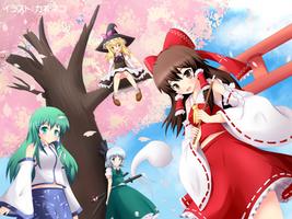 Touhou - The Maiden's Desires by KANE-NEKO