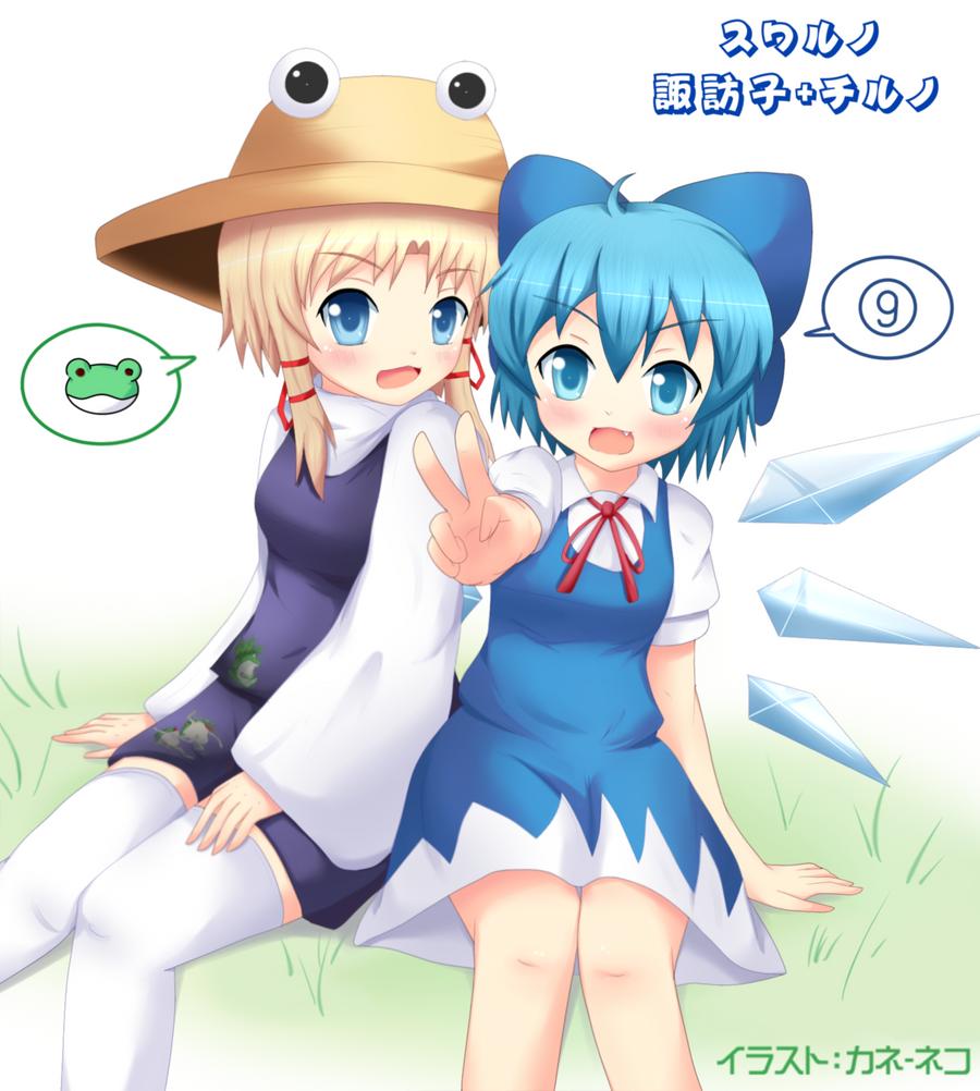 Touhou - Suwako And Cirno