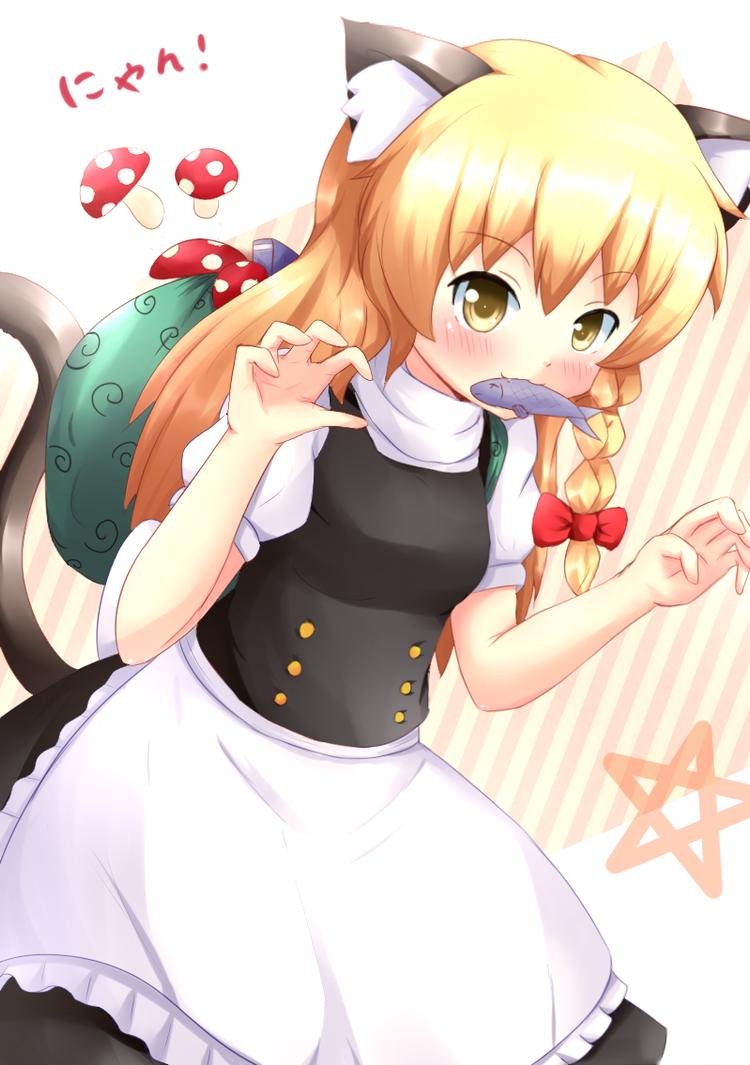 Cat Vampire Anime