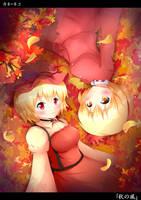 Touhou - The Autumn Wind by KANE-NEKO