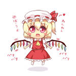 Touhou - Chibi Flandre Scarlet