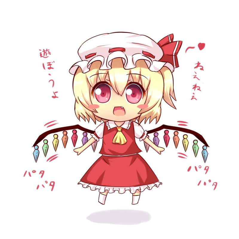 how to draw chibi kane