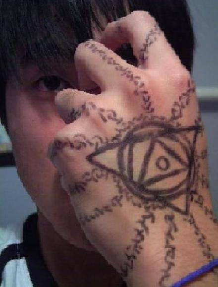 Demon Seal of Alchemy by memphiskite