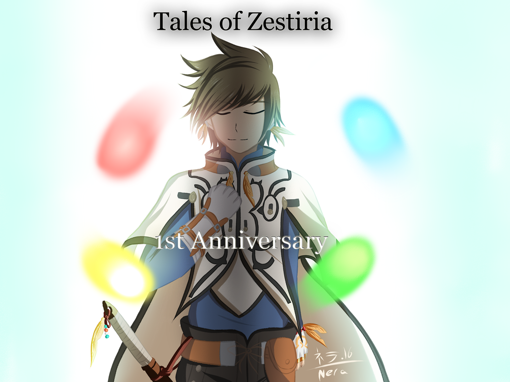 Tales Of Zestiria Small Room Red Switch