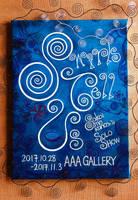 Swirls Tell Us by SakaimeKanae