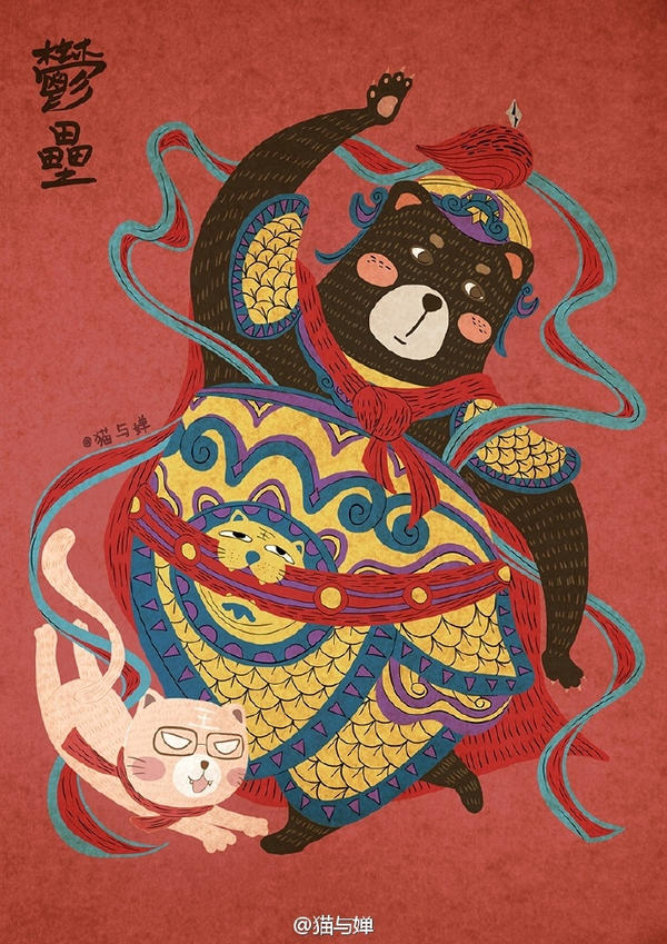 chinese door-god by CAT-AND-CHAN ... : door god - pezcame.com