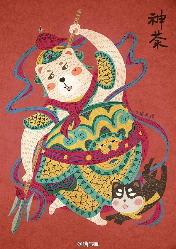 chinese door-god by CAT-AND-CHAN ...  sc 1 st  CAT-AND-CHAN - DeviantArt : door god - pezcame.com