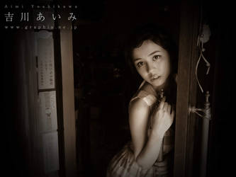 Aimi-yoshikawa-02332103 by GraphisLimitedEdi
