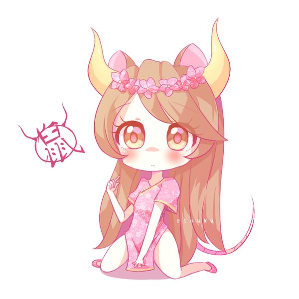 Taurus rat