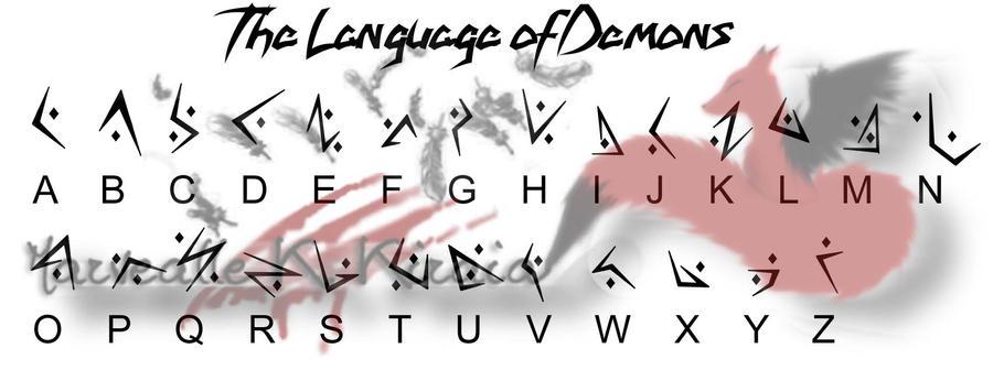 Monogram Alphabet Mug V  Dunelm
