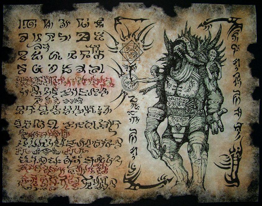 armored_demon_by_mrzarono-d3ja8ni.jpg