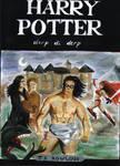 Alternative Harry Potter cover