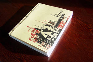typography book 1 by mi5fit