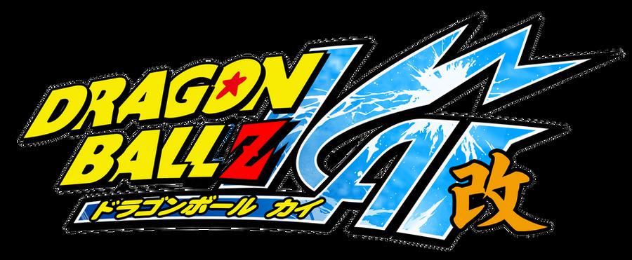 Dragon ball Z Kai Logo by jeanpaul007