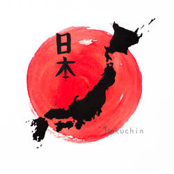 Japan by Hakutenshi