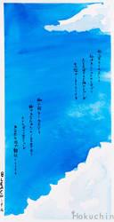 Aozora by Hakutenshi