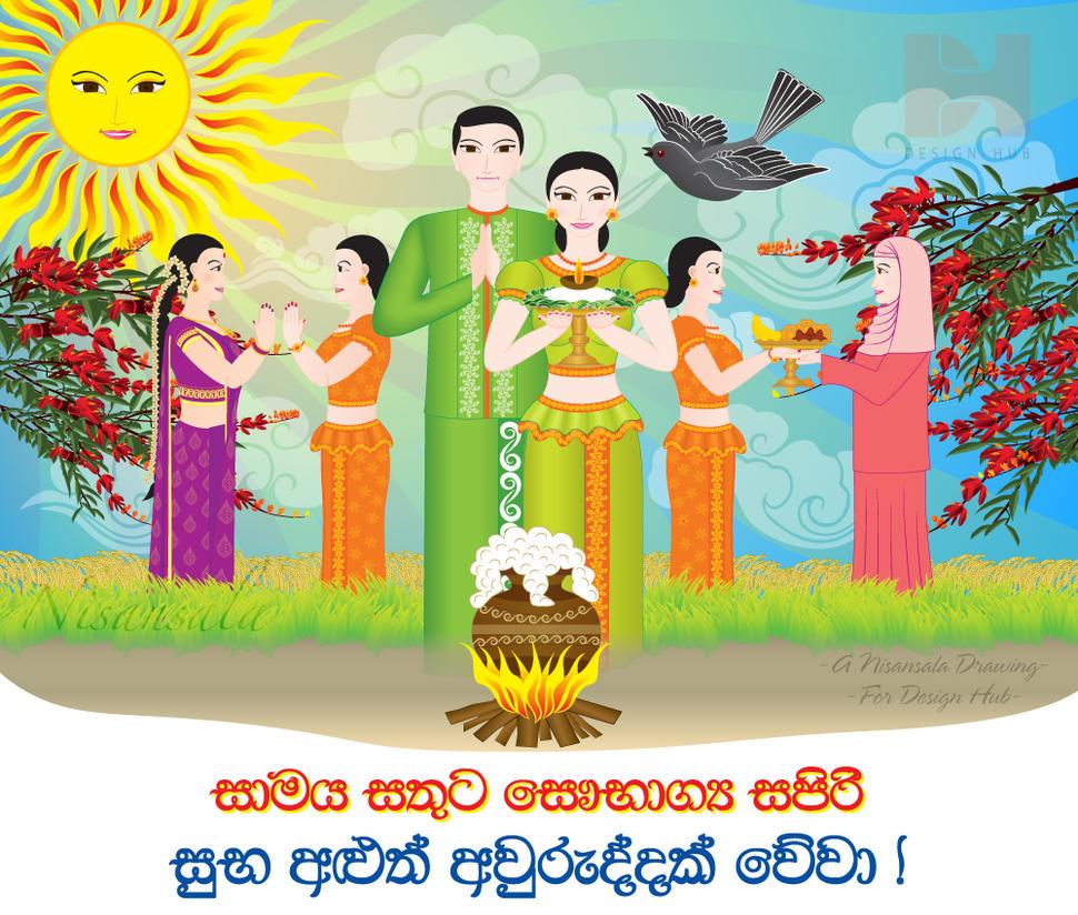 Sinhala And Hindu New Year Essay – 579754