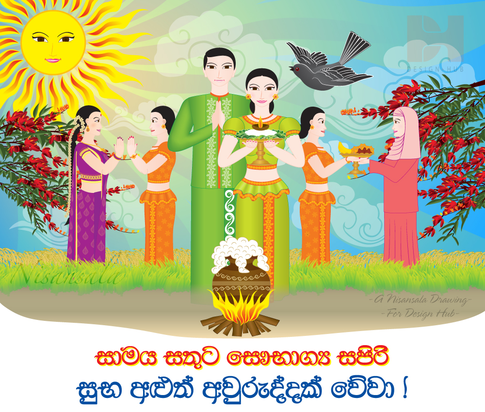 Best Sinhala New Year Cards Images Image Collection