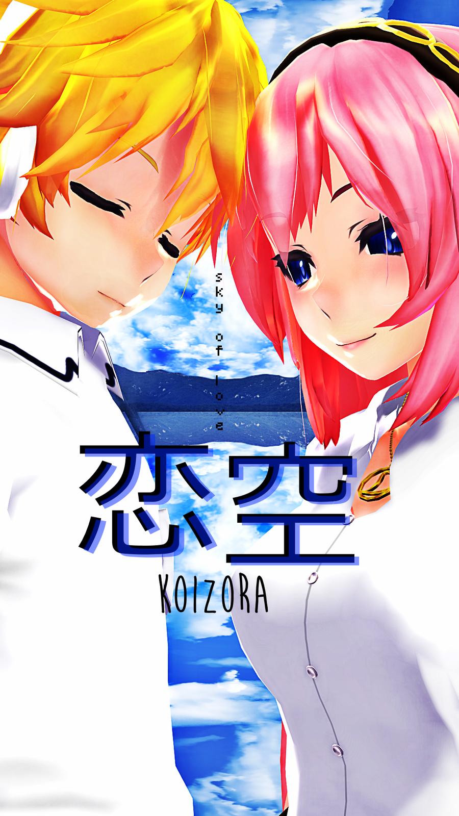Koizora (remake) by ShiraikiMizuno