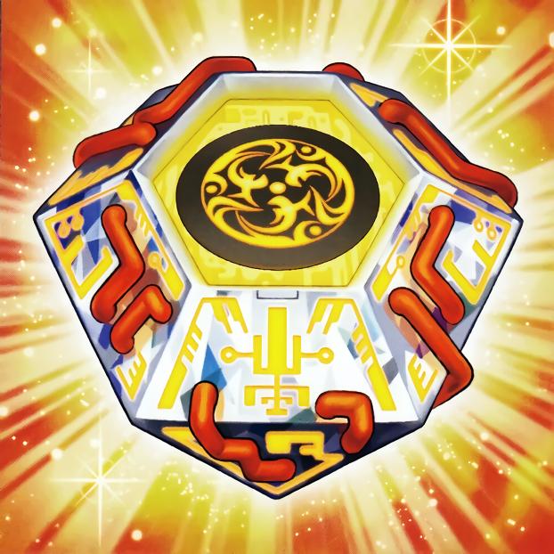 Diamond Core of Koa'ki Mieru by Freezadon